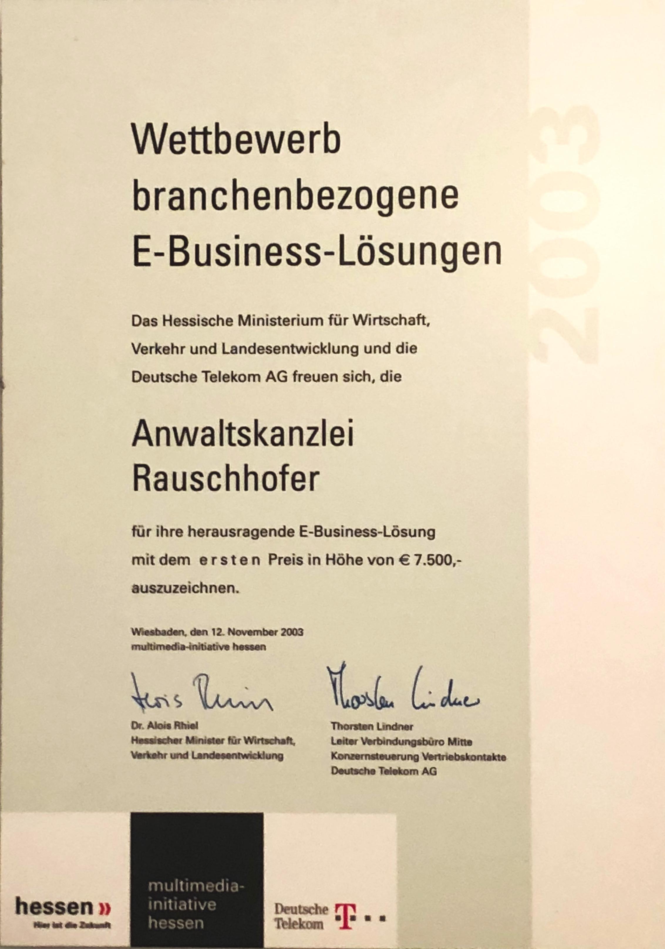 15 Jahre E-Business-Preis – 2003 bis 2018, eine kurze IT-rechtliche Zeitreise